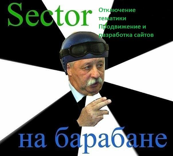 Яндекс отключил ссылки