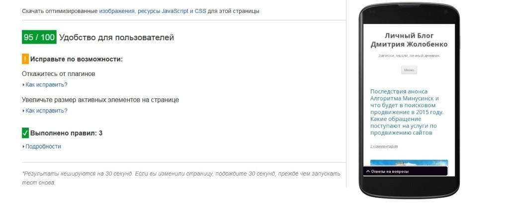 google mobile10