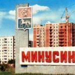 Последствия анонса  Алгоритма Минусинск и что будет в поисковом продвижение в 2015 году. Какие обращение поступают на услуги по продвижению сайтов