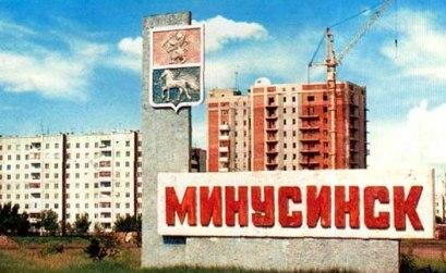 minysinsk