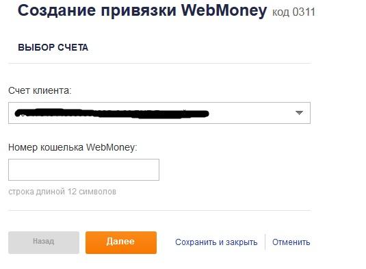 psbank_online3