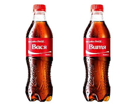 coca_cola_imena