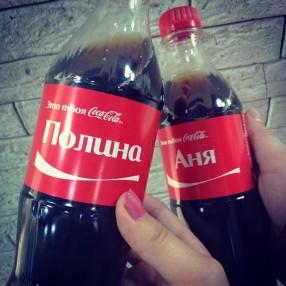 coca_cola_imena4