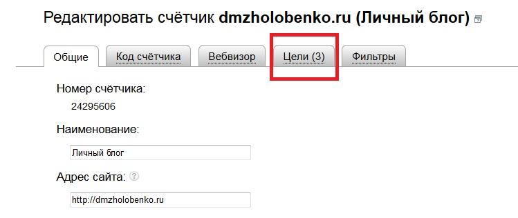nastroika_chelei_metrika2
