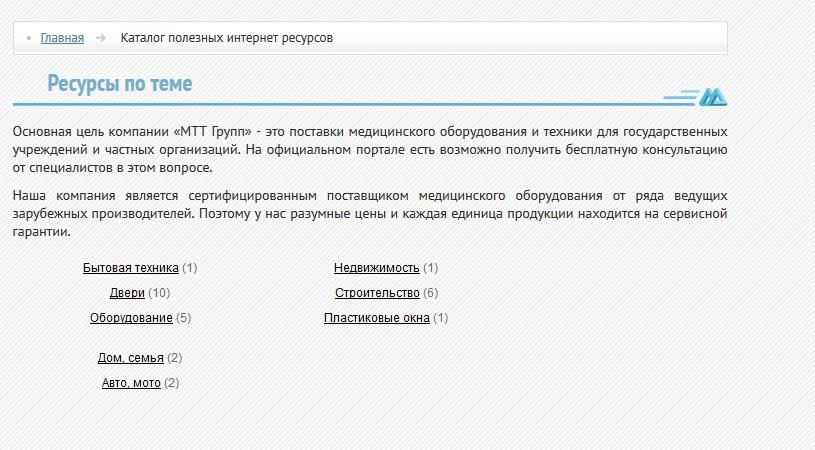 prodvizhenie_v_yandexse3