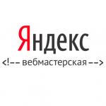 Что дал рынку алгоритм Яндекса «Минусинск». Доклады с Вебмастерской и как дальше будет развивать рынок поисковой оптимизации.